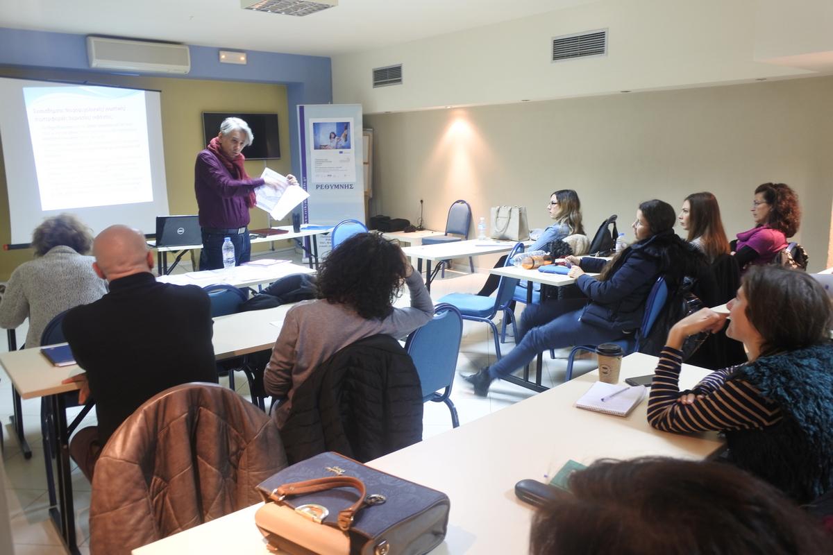 Dream Project / ECTE Training